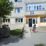 În cadrul Policlinicii din Alba Iulia s-a deschis un cabinet de alergologie