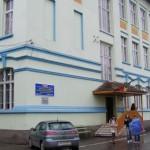 """Sesiune de informare la Colegiul Național H.C.C. din Alba Iulia cu tema """"Violenta in cuplurile de adolescenţi"""""""