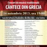 Casa de Cultură a Studenților din Alba Iulia va găzdui mâine un concert de muzică tradițională grecească