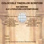 """Mâine la Alba Iulia vor avea loc """"Colocviile Tinerilor Scriitori. Noi destine ale literaturii contemporane"""""""