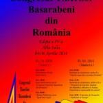 Între 4 și 6 aprilie Alba Iulia va fi gazda celei de-a patra ediții a Congresului Tinerilor Basarabeni din România