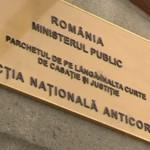 Muntean Alin, subcomisar la BCCO Alba Iulia, cercetat penal de către DNA pentru fabricare de probe