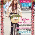 """Sâmbătă, 27 august: """"Skirt Bike"""" 2016 – Cea mai chic paradă a bicicletelor, la Alba Iulia. Vezi programul"""