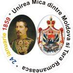 """Marți, 24 ianuarie 2017: """"Mica Unire"""" de la 1859 va fi sărbătorită prin momente artistice şi ceremonii la Sala Unirii din Alba Iulia"""