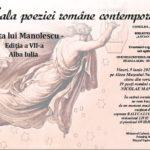 """Vineri, 9 iunie 2017:  """"Gala poeziei române contemporane – Lista lui Manolescu"""", la Alba Iulia"""