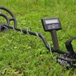 Detector de metale deținut ilegal de un bărbat de 54 de ani din Alba Iulia, confiscat de polițiști