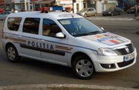 Imnul Național al României va fi difuzat în toată țara, la ora 17.00, prin megafoanele mașinilor de poliție